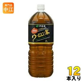伊藤園 ウーロン茶 2L ペットボトル 12本 (6本入×2 まとめ買い)