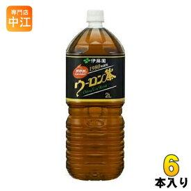 伊藤園 ウーロン茶 2L ペットボトル 6本入