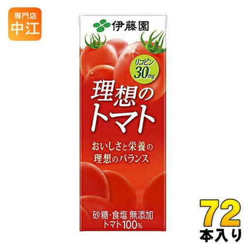 〔送料無料〕伊藤園 理想のトマト 200ml 紙パック 24本入×3 まとめ買い (野菜ジュース)