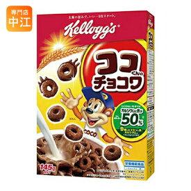 ケロッグ ココくんのチョコワ 145g 10箱入