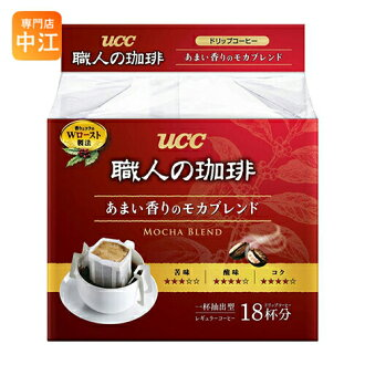 UCC 工匠咖啡滴咖啡甜甜的香味摩卡混合 20 份 × 12 袋]