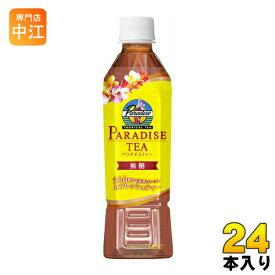UCC パラダイスティー 450ml ペットボトル 24本入 〔紅茶〕