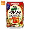 可果美食品基本的西红柿沙司295g罐24个装[炒,煮,供事情意大利面使用的平面型调料]