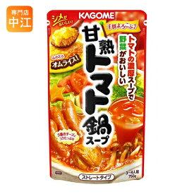 カゴメ 甘熟トマト鍋スープ 750g 12個入〔トマト鍋 鍋用スープ 3〜4人前〕