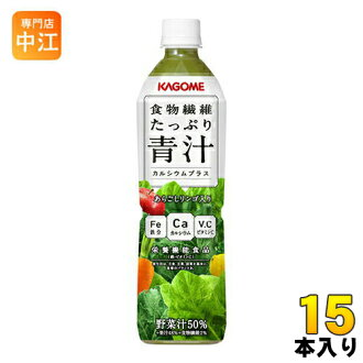 Kagome fiber rich green juice 720 ml pet 15 pieces [vegetable juice]