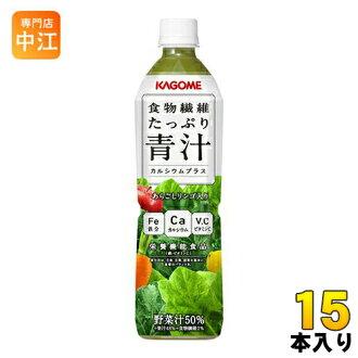 可果美食品膳食纤维青汁液宠物15本入〔蔬菜果汁满满720ml〕