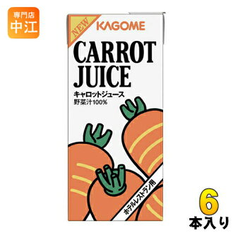 Kagome carrot juice 1 L paper Pack 6 pieces for the hotel restaurant [business 100% vegetable juice carrot juice 1000 ml.
