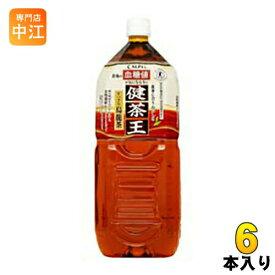 アサヒ カルピス 健茶王 すっきり烏龍茶 2L ペットボトル 6本入
