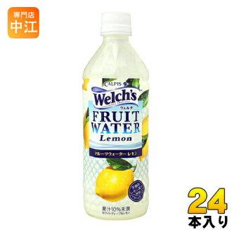 500 ml of 24 Calpis Welch's Welch fruit water lemon pet Motoiri [FRUIT WATER Lemon]