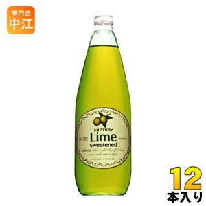 サントリー ライム 780ml 瓶 12本入〔サントリー カクテルシロップ 割材 割りもの 果汁 梅〕