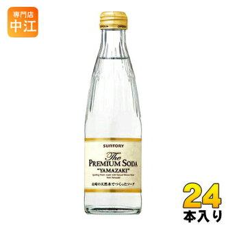 -三得利溢价苏打山崎 240 毫升瓶 24 件 [山崎经常苏打水。