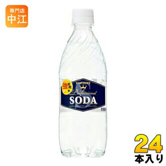 Suntory soda (SODA) 500 ml pet 24 pieces [carbonated water allocation of soda water.