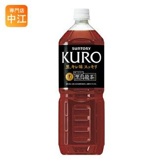 Suntory black oolong tea (black oolong tea) 1.4L plastic bottle 8 Motoiri