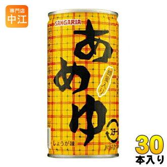 Sangaria hiyashi AME AME 云 190 g 可以 30 块