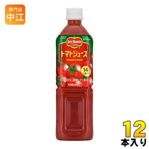 デルモンテ トマトジュース 900mlペットボトル 12本入 〔トマトジュース デルモンテ 完熟トマト〕