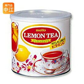 メイトウ レモンティー 720g 缶 12個入