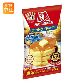 森永製菓 ホットケーキミックス 150g×4袋 12袋入