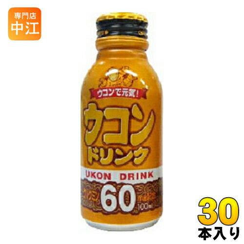 友桝飲料 ウコンドリンク 100ml ボトル缶 30本入