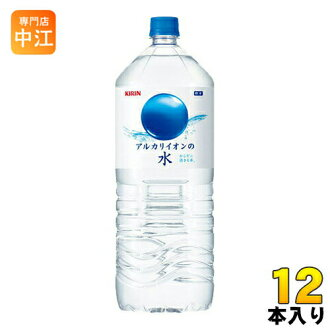Kirin alkali ion water 2 liters pet 6 pieces x 2 together buy [ion water]