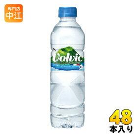 キリン ボルヴィック(volvic)500ml ペットボトル 48本 (24本入×2 まとめ買い)