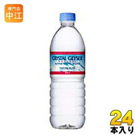 大塚食品 クリスタルガイザー 500ml ペットボトル 24本入〔ミネラルウォーター〕