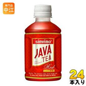 大塚食品 シンビーノ ジャワティストレートレッド 270ml ペットボトル 24本入 〔お茶〕