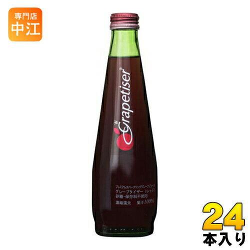 グレープタイザー(レッド) 275ml 瓶 24本入〔グレープサイダー 果汁100% 炭酸飲料〕
