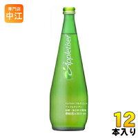アップルタイザー750ml瓶12本入