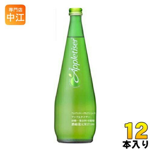 〔クーポン配布中〕アップルタイザー 750ml 瓶 12本入