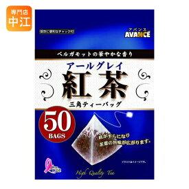 国太楼 アバンス アールグレイ紅茶 三角ティーバッグ 2g×50袋 6個入