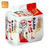 佐藤食品サトウのごはん銀シャリ200gパック5食セット×8個入