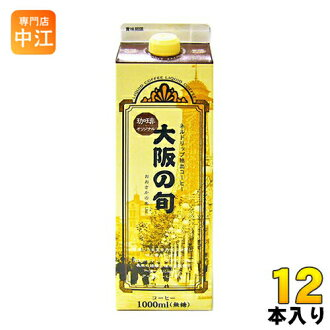 Shimano coffee Osaka seasonal liquid coffee (no sugar added) 1 L paper pack 12 pieces [iced coffee liquid coffee dripp extracted coffee coffee original 1000 ml paper pack unsweetened Black]