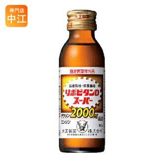 大正制药力保健超级市场100ml瓶50条装[营养饮料营养补充]