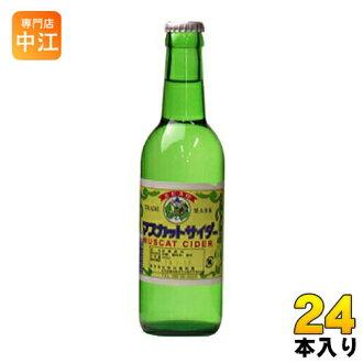 马斯喀特酒 340 毫升瓶 24 件 [神田葡萄果园苹果酒第陆前高田市本地的苹果酒]
