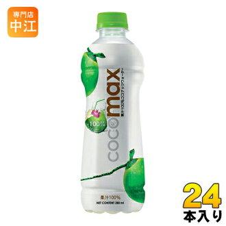 这里MAX cocomax 350ml宠物24本入〔100%Coconut Water椰子水〕
