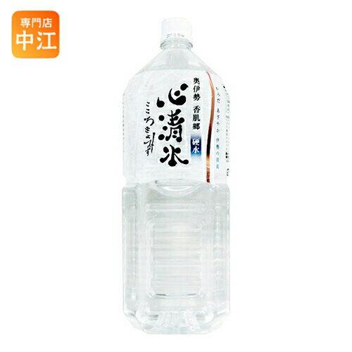 青葉 心清水 2L ペットボトル 10本入〔ミネラルウォーター 国産 硬水 こころきよみず 奥伊勢〕