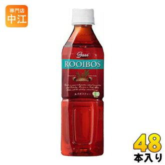 Gass 有機如意寶茶 500 毫升 pet 24 片 × 2 一起買 [非免費的如意寶,如意寶茶不含咖啡因的低單甯。