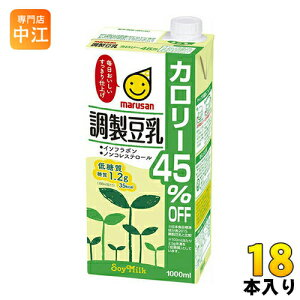 マルサン 調製豆乳 カロリー45%オフ 1L×6本 紙パック