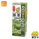 マルサン 豆乳飲料 抹茶 カロリー50%オフ 200ml 紙パック 48本 (24本入×2 まとめ買い)