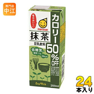 Marusan soy milk drink Matcha green tea calories 50% off 200 ml paper pack 24 pieces