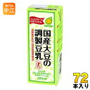 マルサン 国産大豆の調整豆乳 200ml 紙パック 72本 (24本入×3 まとめ買い)