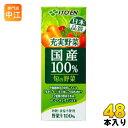 伊藤園 充実野菜 国産100% 旬野菜 200ml 紙パック 48本 (24本入×2 まとめ買い) 野菜ジュース