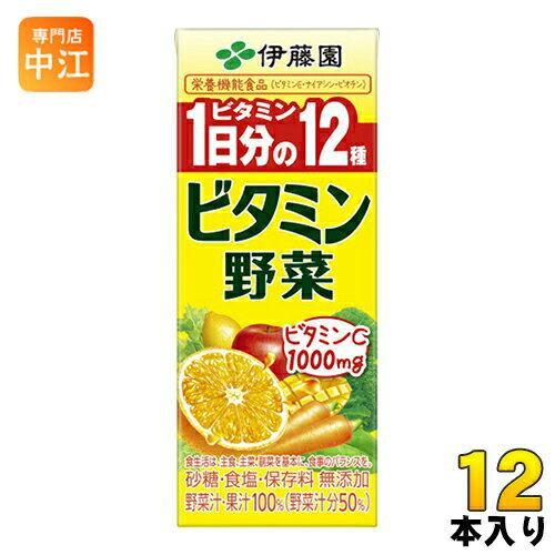 〔送料無料〕伊藤園 ビタミン野菜 200ml 紙パック 12本入 (野菜ジュース)