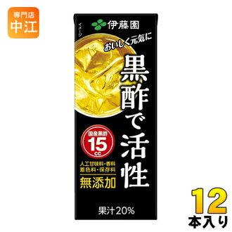 日本紫藤花园黑醋活动 200 毫升纸包 12 件 [营养功能食品黑醋黑没有汁。