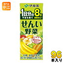 伊藤園 せんい野菜 200ml 紙パック 96本 (24本入×4 まとめ買い) 野菜ジュース