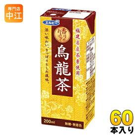 エルビー 烏龍茶 200ml 紙パック 60本 (30本入×2 まとめ買い)〔お茶〕