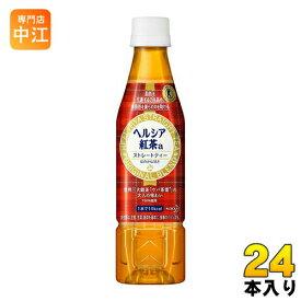 花王 ヘルシア紅茶 350ml ペットボトル 24本入