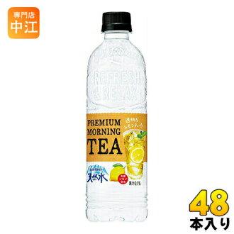三得利PREMIUM MORNING TEA柠檬550ml宠物24条装*2大量购买[天然水滋味水红茶remonti]