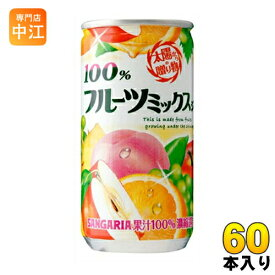 サンガリア 100%フルーツミックスジュース 190g 缶 60本 (30本入×2 まとめ買い)〔果汁飲料〕