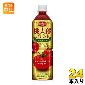 〔クーポン配布中〕デルモンテ 食塩無添加トマトジュース 桃太郎ブレンド 900g ペットボトル 24本 (12本入×2 まとめ買い) 野菜ジュース